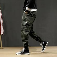 Fashion Streetwear Men Jeans Loose Fit Camouflage Military Harem Pants Big Pocket Cargo Pants Men Slack Bottom Hip Hop Joggers fashion streetwear men joggers pants casual loose fit slack bottom camouflage military big pocket cargo pants men hip hop pants