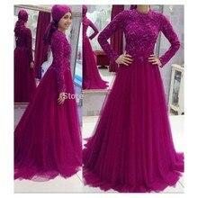 2016 Elegante muslimischen Stil Zipper-Up Zurück Licht purplw Abendkleid Appliques Abendkleid Benutzerdefinierte Vestido De Festa Gala jurken