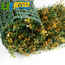 """Artificial Privacy PVC Fence Panels For The Garden 20""""X 20"""" Boxwood Hedge Balcony Plastic Gardening Decorations And Ornaments"""