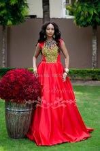Ankara Prom Dresses Buy