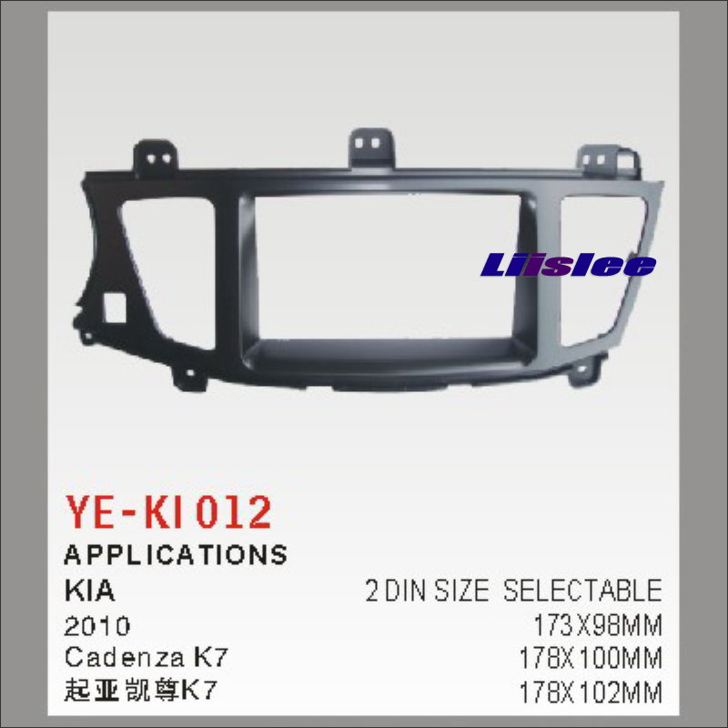 ФОТО 2 DIN Car Refitting Frame Panel For Kia Cadenza K7 2010 Radio Stereo CD DVD Player NAVI Navigation / Dashboard ABS Fascia Kits