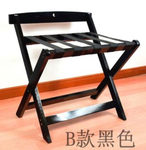 60*50*65 см отель складной багажник твердой древесины держатель для багажа багаж перевозчик багажа Перевозчики - Цвет: black
