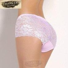 Wholesale xxxl panties from