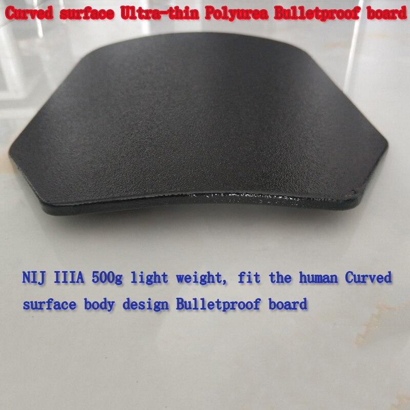 Polyurea PE Ultra-thin 0.5cm NIJ IIIA 500 G  Curved Surface  Bulletproof Board Military Tactical Vest Bulletproof Insert Board