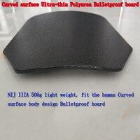 Polyurea PE ultra thin 0.5cm NIJ IIIA 500 g Curved surface Bulletproof board Military tactical Vest bulletproof Insert board