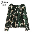 Summer Spring Chiffon Casual Tops 2016 Women Hot Sale Blouses Green Long Sleeve Leaves Print Crop Blouse