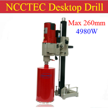 "10.4"" 260 mm DESKTOP stand Diamond Core Drill Machine 