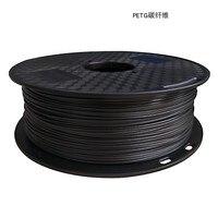 Carbon Fiber PETG 1.75mm 1KG/0.5KG 3d printer filament