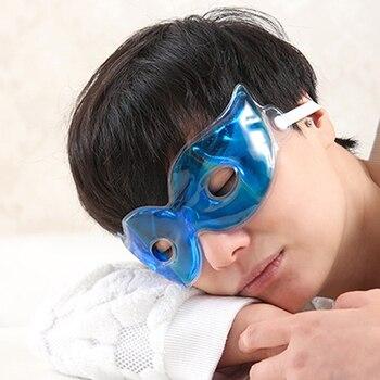 efero Blue Cooling Gel Eye Mask Dark Circles Removal Relieve Fatigue Relaxation Sleeping Mask Multifunctional Ice Eyeshade Mask