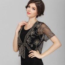 Verano Crochet Lace Mesh Shrug Bolero mujeres V Collar de manga corta bordado flor transparente Vintage Cardigan chal abrigo