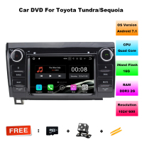 7 Quad Core Android 7 1 OS Car DVD For Toyota Tundra 2007 2008 2009 2010