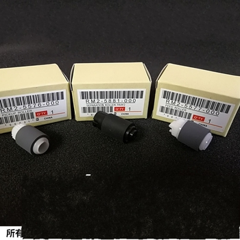free shiping 5 sets compatible RM2-5577  RM2-5881 RM2-5576  one sets pick up roller for  hp252 274 277 377 477