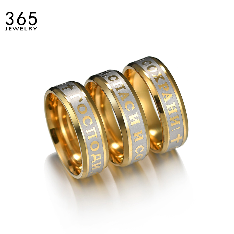 Religious Christian Jesus Cross Ring 8mm Stainless Steel Russian God Save Us Band Rings For Men Women Party Gift Anillo Anneaux|Rings| - AliExpress