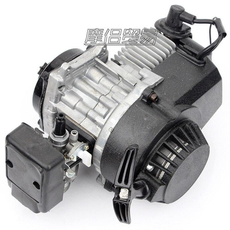 DIY 49cc 2 t HUB MOTOR MOTOR MINI QUAD RAKETE POCKET BIKE Motor Motorrad Motor