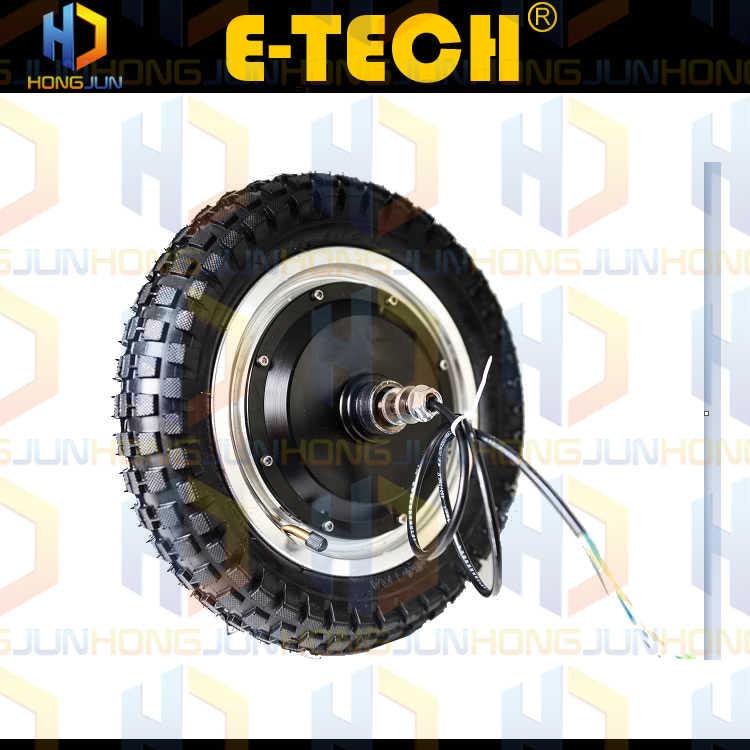 Moteur de moyeu de vélo électrique de haute qualité ETECH, moteur de moyeu de 12 pouces pour frein à disque ebike