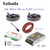 10M WS2812B LED Strip WS2812B IC 60 leds/M RGB Smart Pixel Strip + T1000S Led Controller + 5V 40A Led power supply