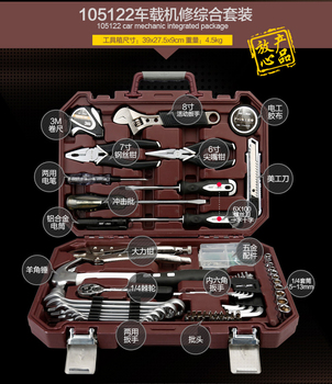 Toolbox Set Home Hardware Tools Maintenance Electrical Appliances Family Multi - purpose Car - mounted Sets