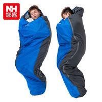 Travel 3 Season Compact Camping Lightweight Adult Single Mummy Sleeping Bag