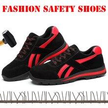 Мужские большеразмерные рабочие защитные ботинки со стальным носком на плоской платформе; защитные ботинки для работника