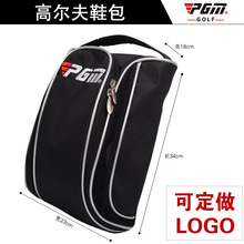 Pgm golf shoe bag breathable shoe bag large capacity portable general quality