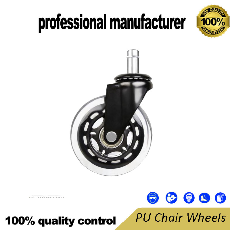 3inch pu wheel for office chair use Plunger furniture universal caster office chair at good price and fast delivery 22pcs kit knife sets plier and multitools for multifunction use at good price and fast delivery free to any where