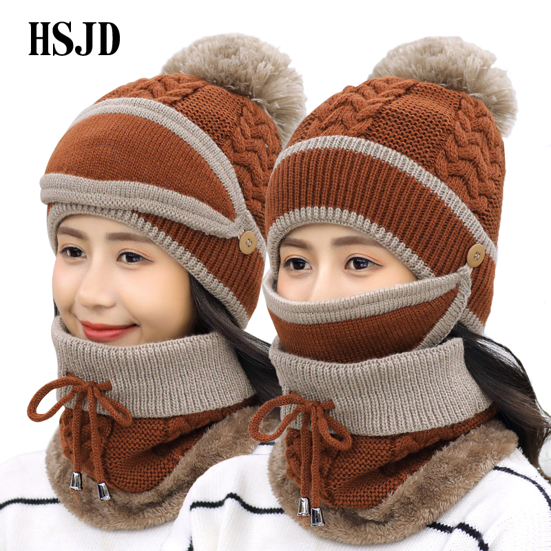 2017 new brand pompom winter hat female balaclava knitted scs