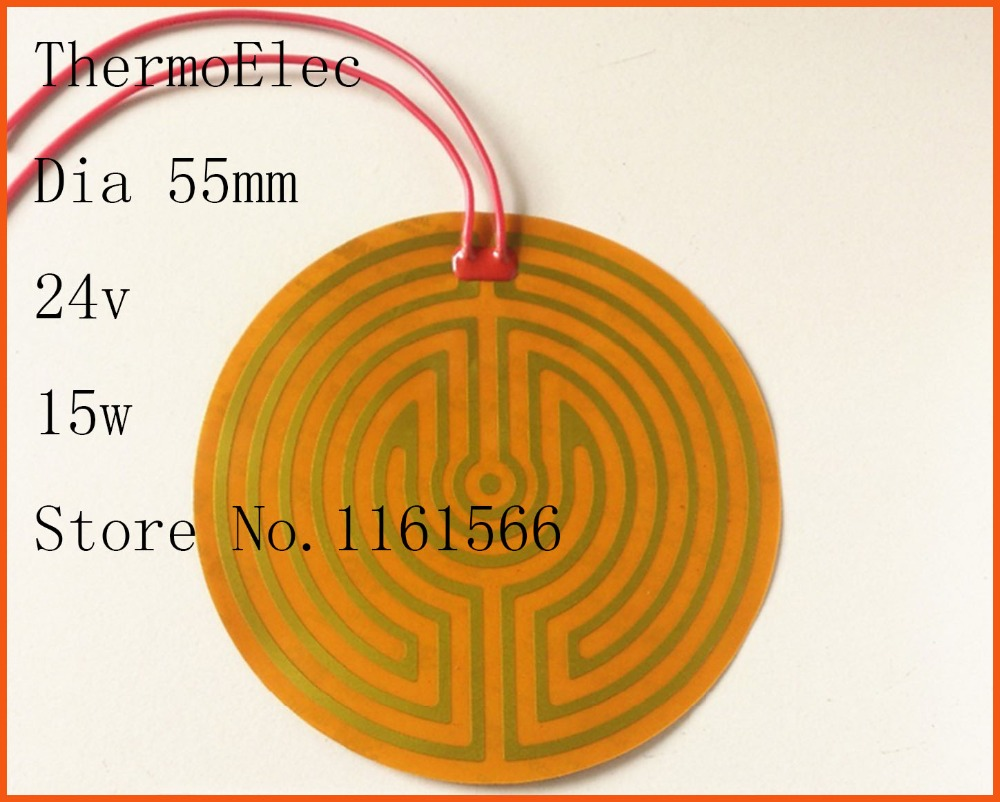 Dia 55mm 24v 15w element heating PI film polyimide heater heat rubber electric flexible heated bad 3D printing Beauty equipment 200mmx200mm 24v100w element heating pi film polyimide heater heat rubber electric flexible heated bad printer heater pad element