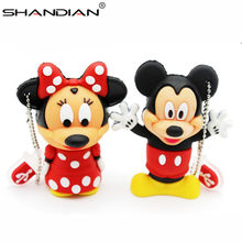 SHANDIAN Lovely mini Mouse Mickey and Minnie USB Flash Drive pen drive Gift cartoon pendrives 1gb/2GB/4GB/8GB/16GB/32GB/64GB(China)