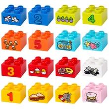 ФОТО 16pcs basic bricks 2*2 dots pattern big building blocks classic diy assemble set accessory compatible with duplo child toys gift