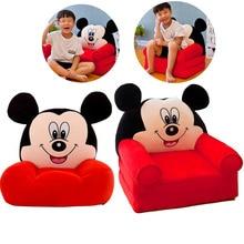 Infantile Baby Sofa Baby Support Seat Kids Cartoon Cute Children Chair Neat Puff Skin Animal Lazy Backrest Plushseats Cushion