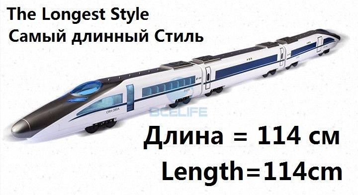 114CM-Newest-Design-RC-Train-Toy-Electric-Remote-Control-Train-Rail-4W-RC-Car-Model-Power-Bullet-Train-For-Kids-Children-RC-Toys-1