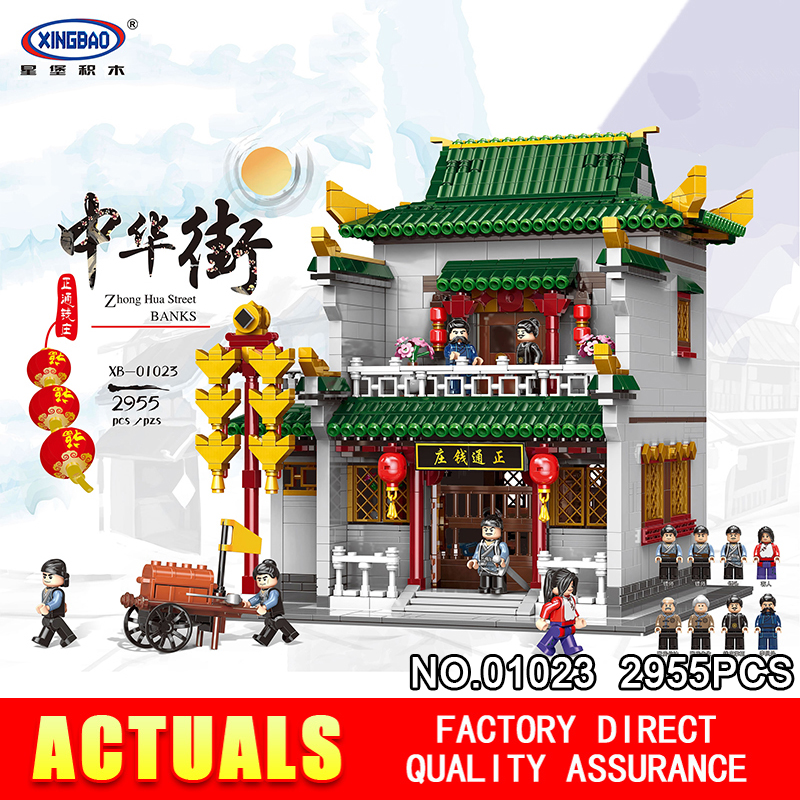 2018 New Xingbao 01023 Zhong Hua Street Banks 2955pcs Blocks Bricks Building Educational Toys Model Gifts Funny For Children xingbao 01102 new zhong hua street series the teahouse library cloth house wangjiang tower set building blocks brick christmas