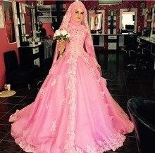 Ball Gown Pink Long Sleeve Muslim Eevning Dresses Abiti Da Sposa Robe De Mariee Appliques Hijab Wedding Dress Hochzeitskleid