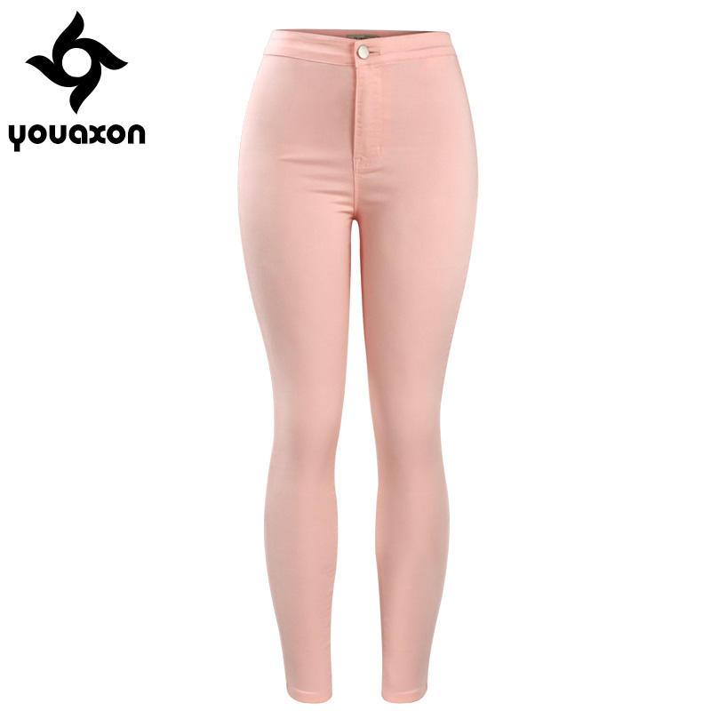 2037 Youaxon Women`s Celebrity Style New Fashion Pink High Waist ...