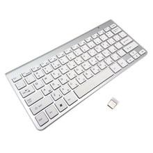 Israel hebrew teclado sem fio, ultra-fino teclado mudo 2.4g teclado para win xp 7 10 caixa de tv para android e android