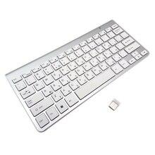 Teclado hebreo de Israel, teclado inalámbrico ultrafino de alta calidad, teclado silencioso de 2,4G para Win XP 7 10 Android TV Box