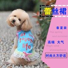 Manufacturers selling pet clothes The dog clothes Pet vest skirt Dog dress lace vest skirt