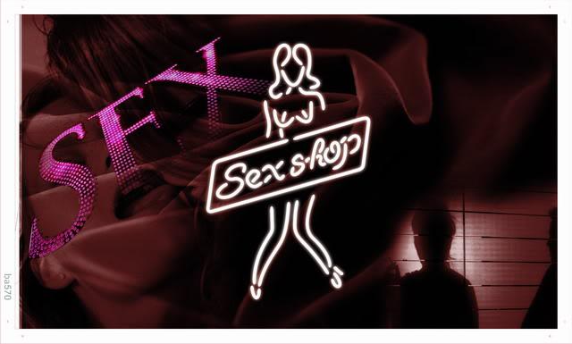 Секс банер