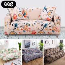 AAG Elastic Sofa Tight Wrap All-inclusive Slip-resistant Cover Towel Single/Two/Three/Four-seater 4 seasons