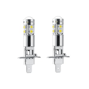 2PCS High Quality H1 50W High