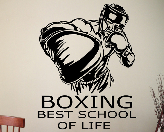 Boxing Wall Decal Sports Wall Stickers Sport Room Design Boxing Wall ...
