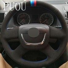 Puou черный замшевый чехол рулевого колеса автомобиля для Skoda Octavia Superb 2012 Fabia Skoda Octavia a 5 a5 2012 2013 Yeti 2009-2