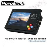 IPC-1600plus 3.5 дюймов сенсорный экран 4 К IP CCTV Тесты er Мониторы CVBS HD 1080 P Камера Тесты Поддержка PTZ onvif Встроенный Wi-Fi