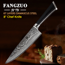 FANGZUO 8 inch Kitchen Knives Stainless Steel head Ebony Wood Handle Japanese 67 layer Damascus Gyuto chef Knife Cooking tools