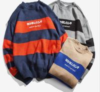Japanese embroidery striped knit sweater