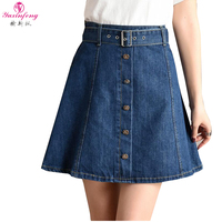 Yuxinfeng Women Summer Denim Skirt 2019 High Waist Plus Size Belted Sexy Micro Mini Skirts Female A Line Jeans Skirt Female
