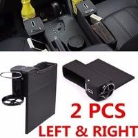 Triclicks Leather Catch Catcher Box Car Seat Gap Slit Storage Organizer Coin Box Left Right Car