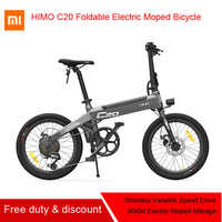 [Free Duty]Original Xiaomi HIMO C20 Foldable Electric Moped Bicycle 250W Motor 25km/h Hidden Inflator Pump capacity 100kg mijia