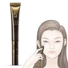 Electric Eye Collagen Cream Massager