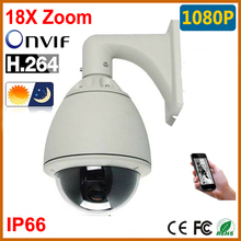 Free Shipping CCTV Camera Outdoor PTZ High Speed Dome IP Camera 1080p 150m IR Night View 18x Zoom ONVIF IP Camera Pan Tilt
